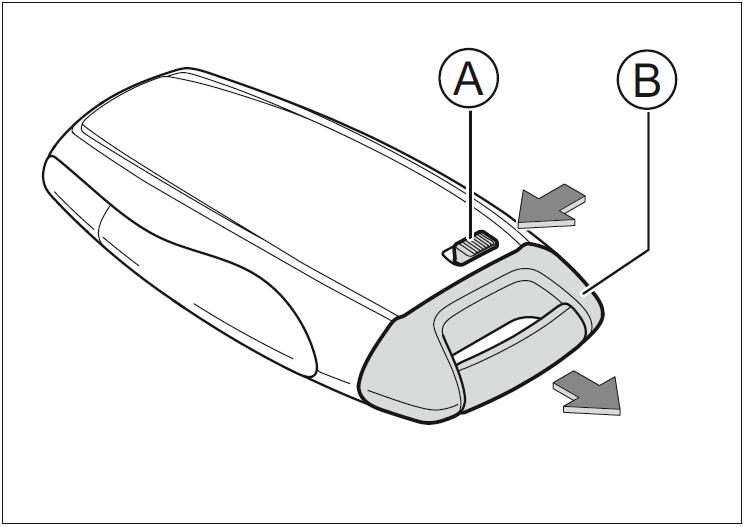Замена батарейки в ключе 1.PNG