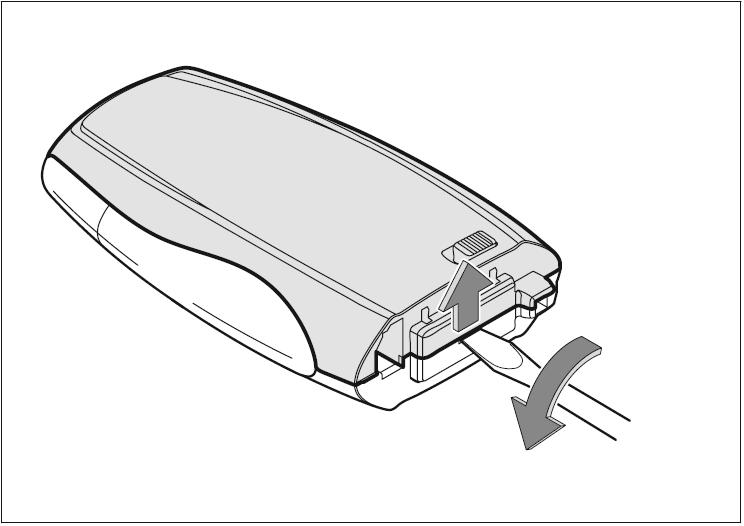 Замена батарейки в ключе 2.PNG